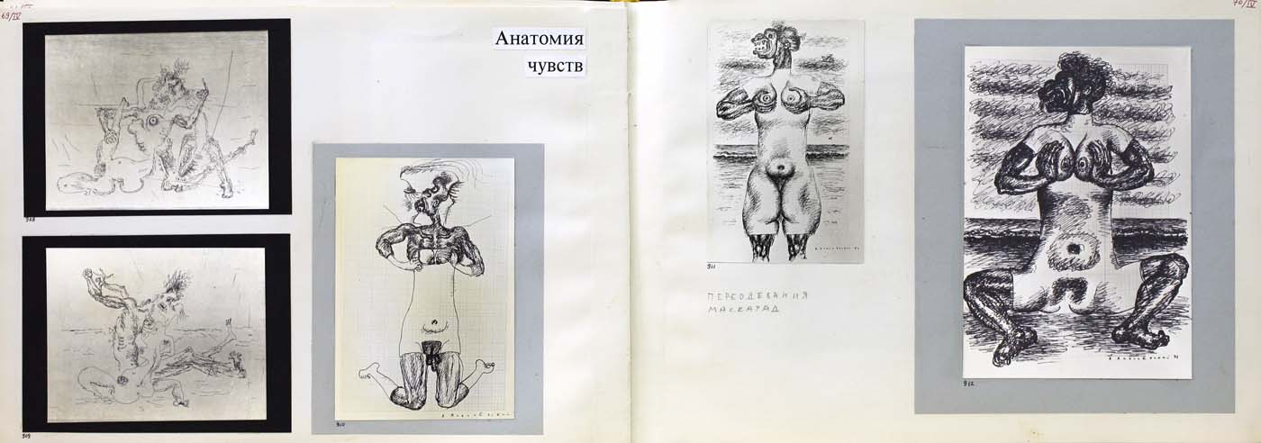 Pages from Automonographic Albums (I – V), 1978-1980