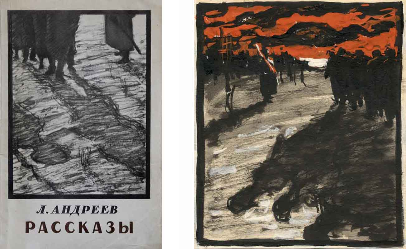 "Cover and Illustration to the book: Leonid Andreev. ""Rasskazy"" (Stories), 1957"