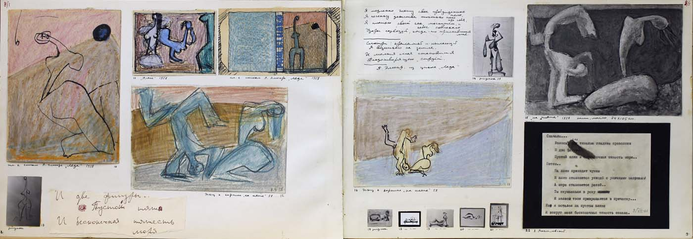 Pages from Autmonographic Albums (I – V), 1978-1980