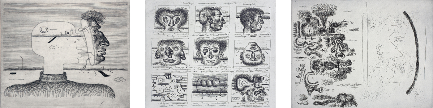 From the album of etchings Anatomy of Feelings: Self-portrait; Introduction I; Artist and his Self-portrait